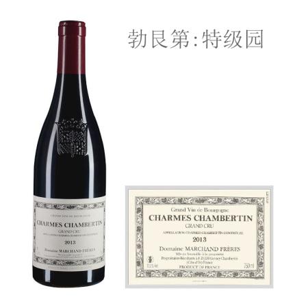 2013年马尔尚兄弟酒庄(香牡-香贝丹特级园)红葡萄酒