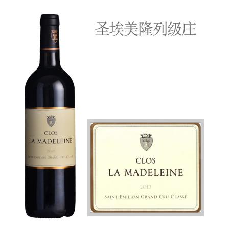 2013年玛德莱娜酒庄红葡萄酒