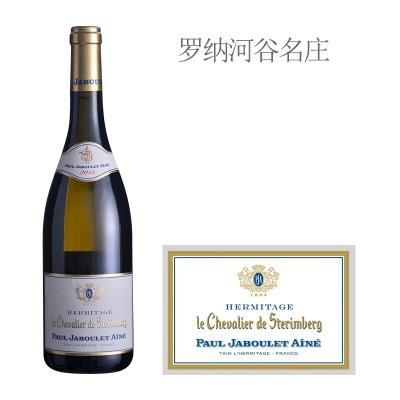 2015年嘉伯乐斯坦伯格骑士白葡萄酒