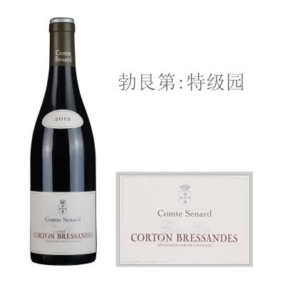 2012年塞纳伯爵酒庄碧尔森(科尔登特级园)红葡萄酒