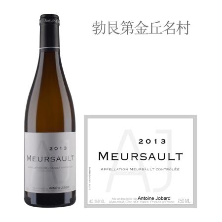 2013年悦宝(默尔索村)白葡萄酒