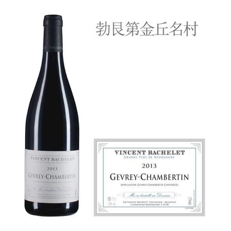 2013年文森巴特酒庄(热夫雷-香贝丹村)红葡萄酒