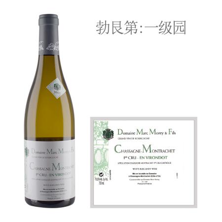2013年莫雷父子酒庄威宏(夏山-蒙哈榭一级园)白葡萄酒