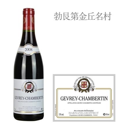 2008年阿曼-杰夫酒庄(热夫雷-香贝丹村)红葡萄酒