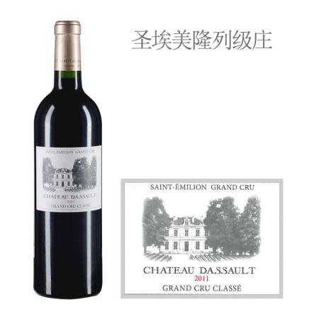 2011年达索酒庄红葡萄酒
