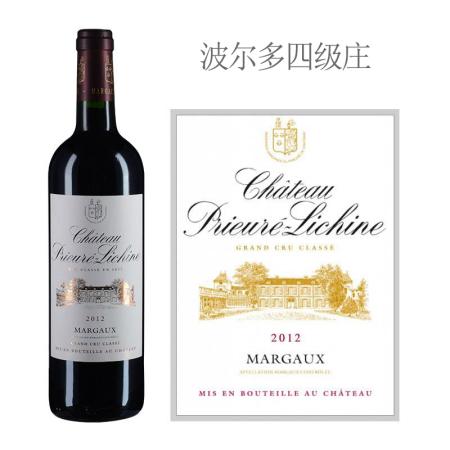 2012年荔仙酒庄红葡萄酒