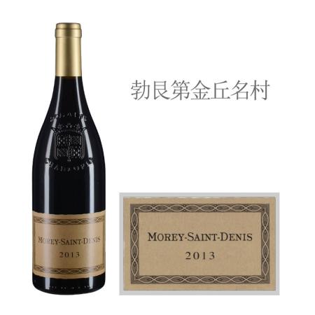 2013年夏洛普庄园(莫雷-圣丹尼村)红葡萄酒