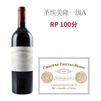 2016年白马酒庄红葡萄酒