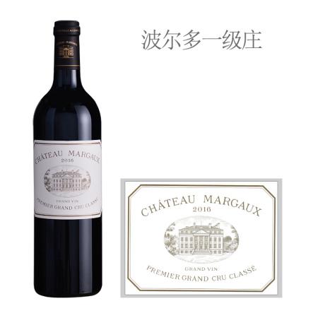 2016年玛歌酒庄红葡萄酒