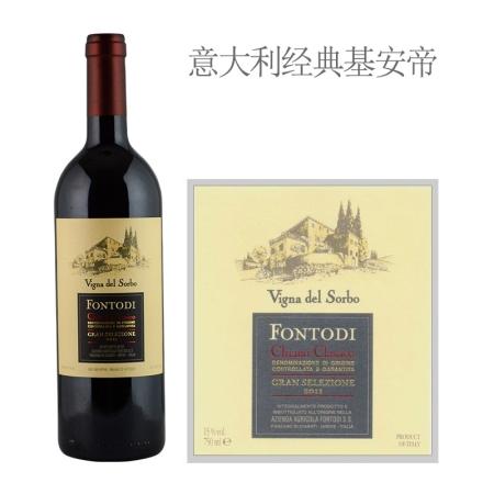 2011年富迪酒庄硕铂经典基安帝特级精选红葡萄酒