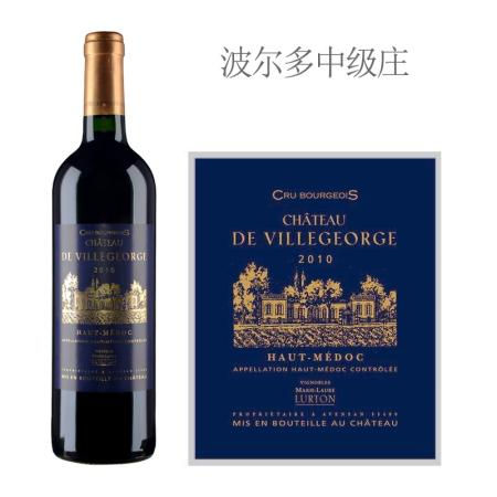 2010年乔治城酒庄红葡萄酒