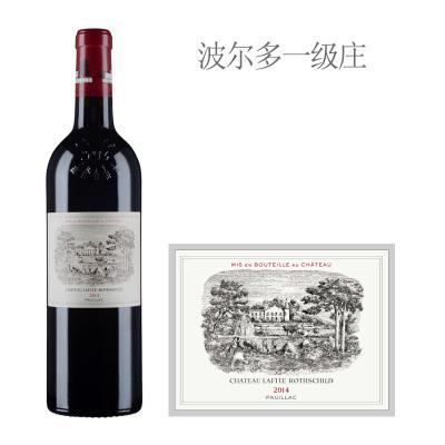 2014年拉菲古堡红葡萄酒