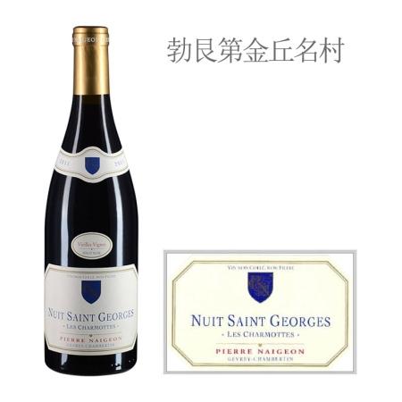 2011年诺尊酒庄香梦(夜圣乔治村)老藤红葡萄酒
