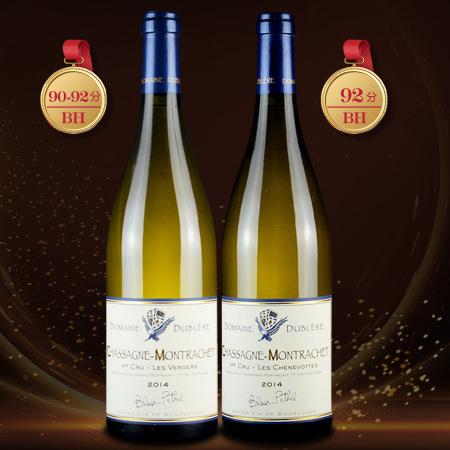 勃艮第名庄 都柏莱一级园白葡萄酒双支对比品鉴套装