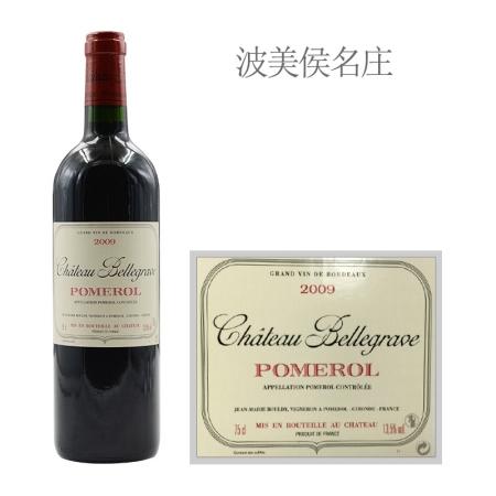 2009年宝利嘉酒庄红葡萄酒