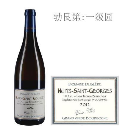 2012年都柏莱酒庄特雷斯布兰奇(夜圣乔治一级园)白葡萄酒