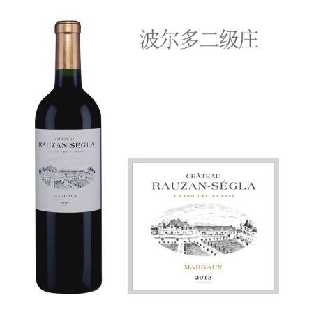 2017年鲁臣世家庄园红葡萄酒