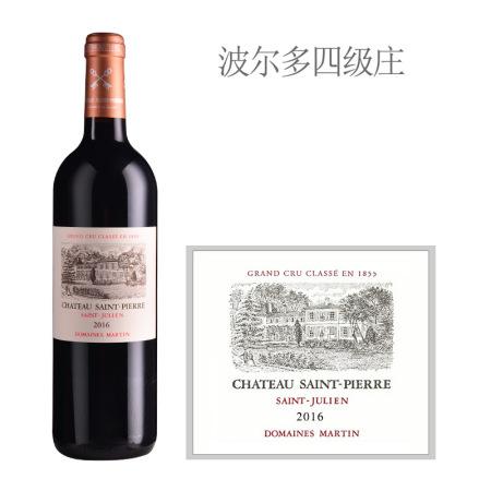 2016年圣皮埃尔城堡红葡萄酒