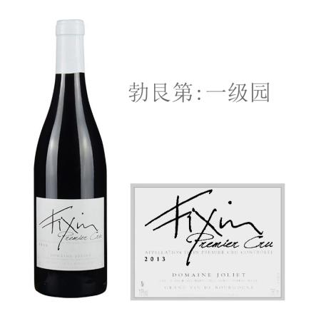 2013年乔伊莱特酒庄(菲克桑一级园)红葡萄酒
