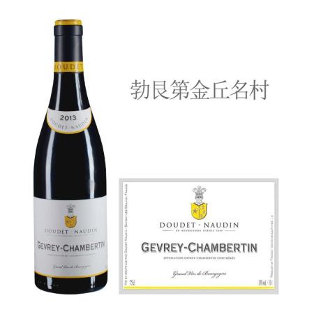 2013年诺丁酒庄(热夫雷-香贝丹村)红葡萄酒
