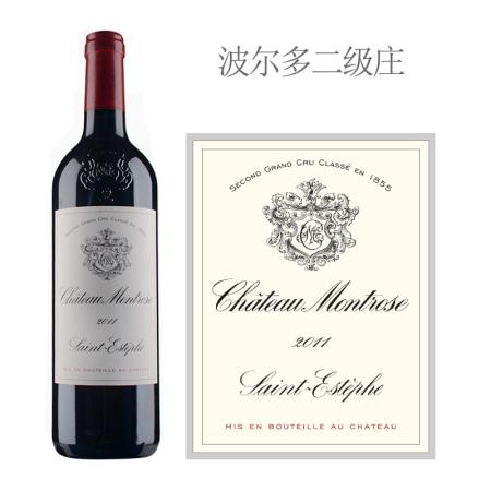 2011年玫瑰山庄园红葡萄酒