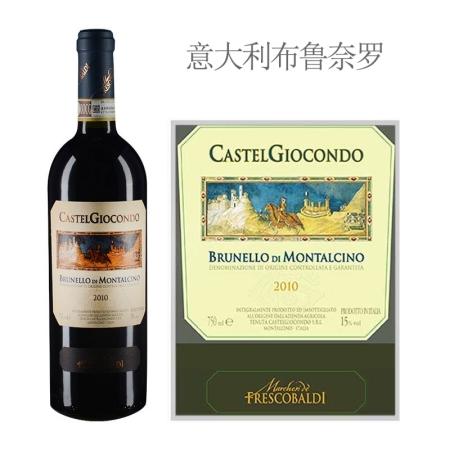 2010年吉奥康多酒庄布鲁奈罗红葡萄酒