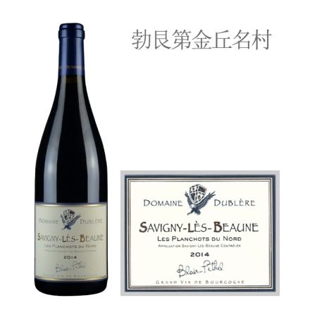 2014年都柏莱酒庄普兰夏诺(萨维尼村)红葡萄酒