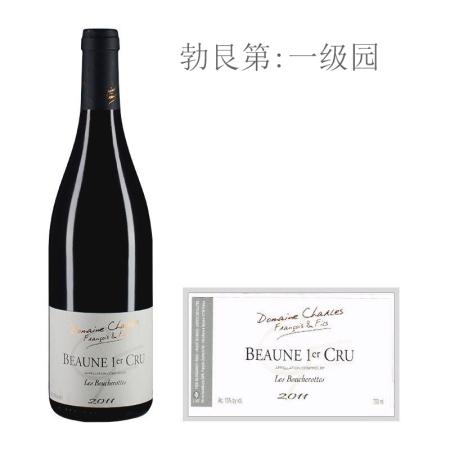 2011年弗朗索瓦父子酒庄布谢荷特(伯恩一级园)红葡萄酒