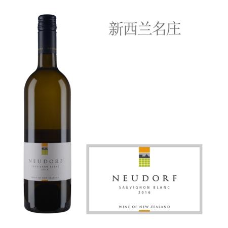 2016年鲁道夫酒庄长相思白葡萄酒