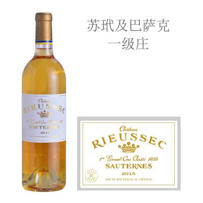2015年拉菲莱斯古堡酒庄贵腐甜白葡萄酒