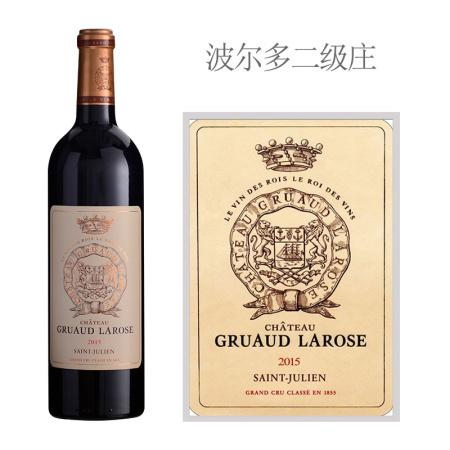 2015年金玫瑰城堡红葡萄酒