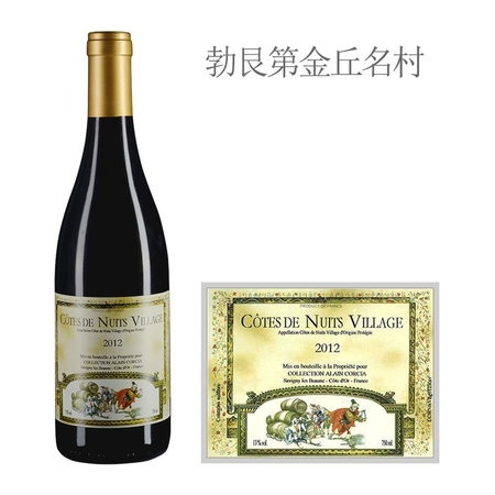 2012年科奇亚酒庄(夜丘村)红葡萄酒