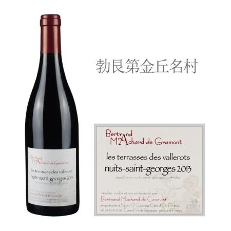 2013年贝特朗酒庄特拉斯瓦勒侯(夜圣乔治村)红葡萄酒