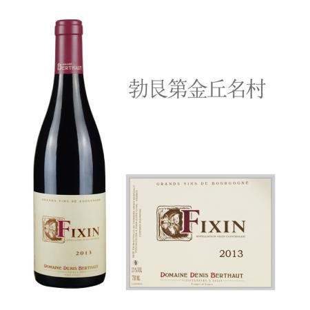 2013年贝铎酒庄(菲克桑村)红葡萄酒