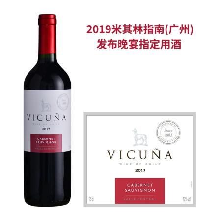 干露羊驼赤霞珠红葡萄酒(年份随机发)