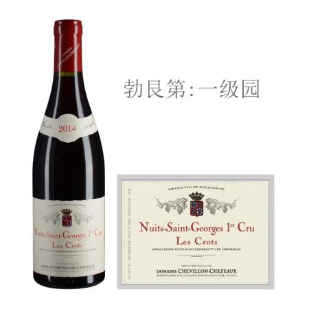 2014年夏维隆酒庄科罗茨(夜圣乔治一级园)红葡萄酒