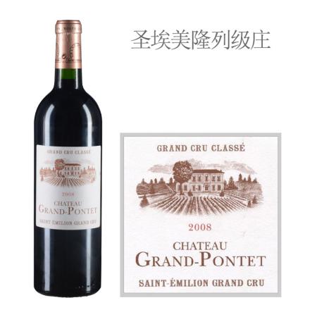 2008年格兰庞特酒庄红葡萄酒