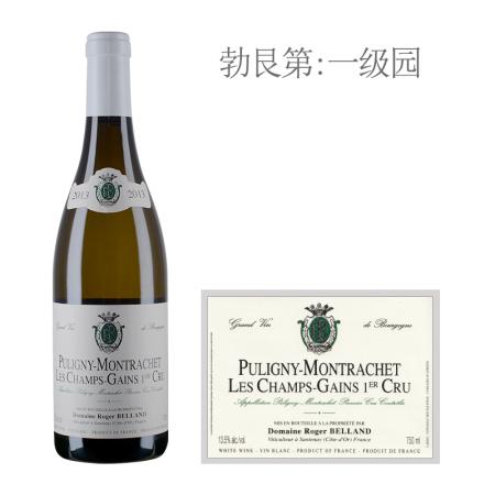 2013年罗杰贝隆酒庄香阁(普里尼-蒙哈榭一级园)白葡萄酒