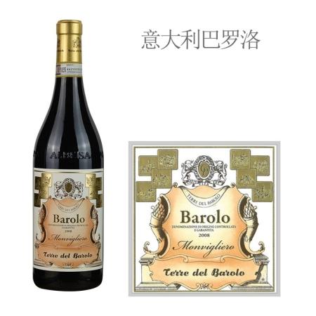 2008年特瑞酒庄蒙维格里罗巴罗洛红葡萄酒