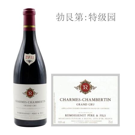 2011年雷穆父子酒庄(香牡-香贝丹特级园)红葡萄酒