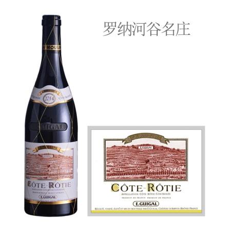 2014年吉佳乐世家拉慕林红葡萄酒