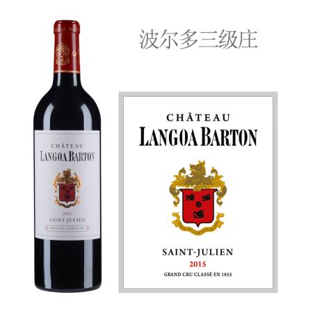 2015年朗高巴顿庄园红葡萄酒