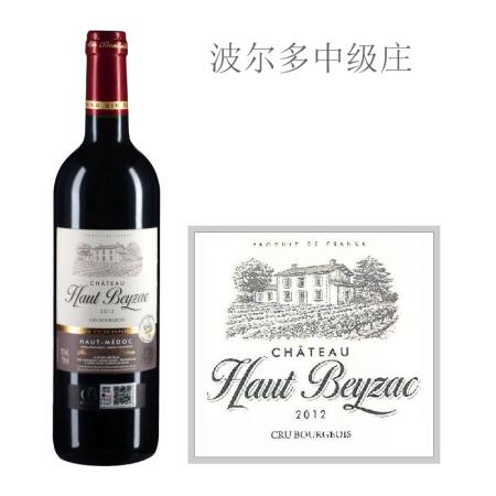 2012年奥贝扎克酒庄红葡萄酒