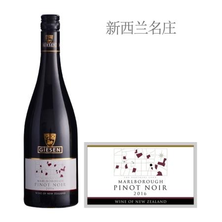 2016年杰森酒庄黑皮诺红葡萄酒