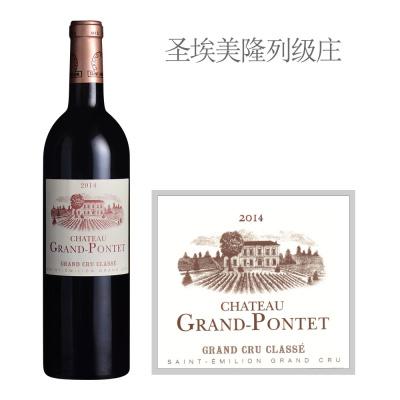 2014年格兰庞特酒庄红葡萄酒