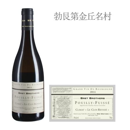 2014年布雷兄弟雷斯(普伊-富赛)白葡萄酒