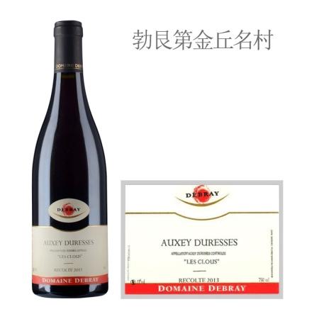 2013年戴布雷酒庄克罗斯(欧克塞-迪雷斯村)红葡萄酒