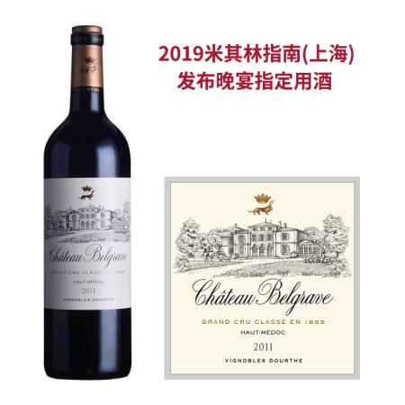 2011年百家富城堡红葡萄酒
