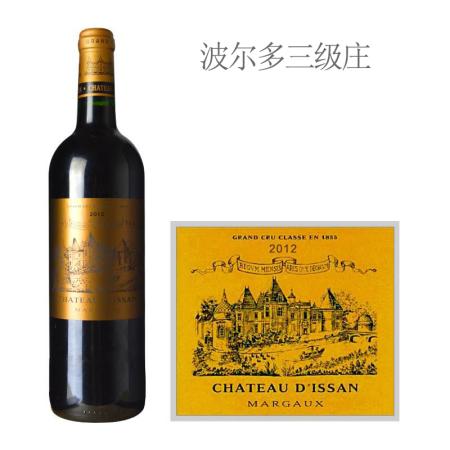 2012年迪仙庄园红葡萄酒