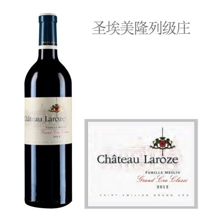 2012年纳鲁斯庄园红葡萄酒